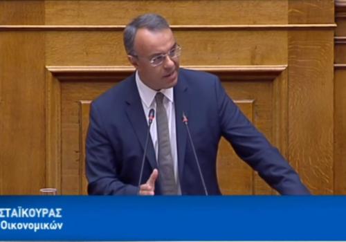 Ομιλία του Υπουργού Οικονομικών για το Σ/Ν «Επενδύω στην Ελλάδα κ.ά. διατάξεις» στην Ολομέλεια (video) | 24.10.2019