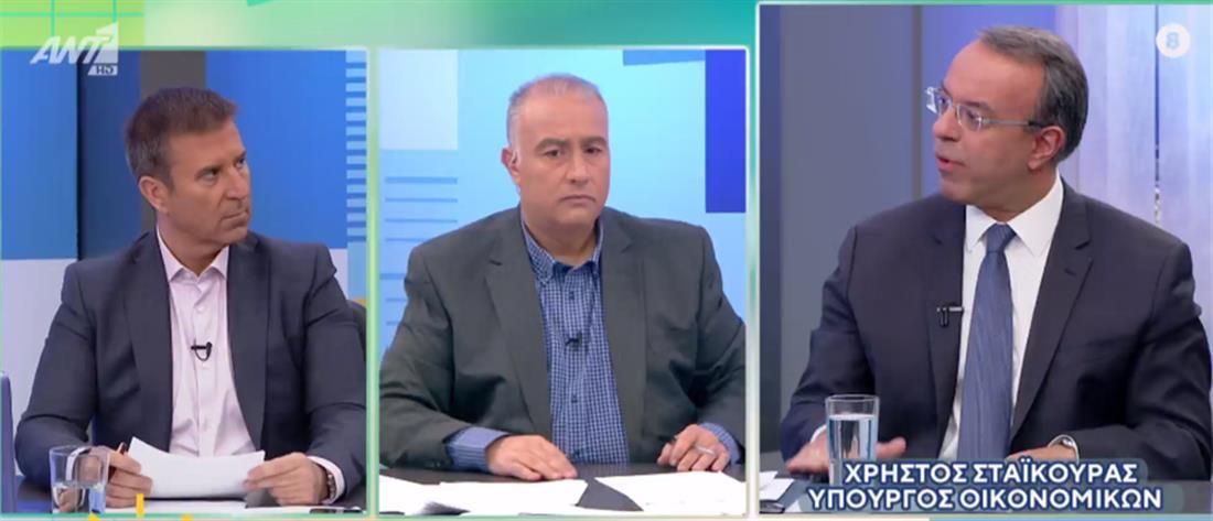 Ο Υπουργός Οικονομικών στον ΑΝΤ1 (video) | 9.11.2019