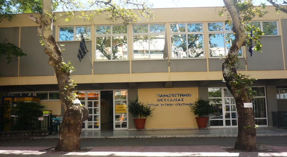 Δελτίο Τύπου σχετικά με το τμήμα Λογοθεραπείας του Πανεπιστημίου Θεσσαλίας | 8.11.2019