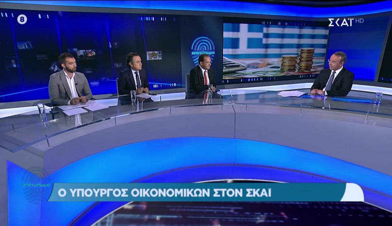 Ο Yπουργός Οικονομικών στον ΣΚΑΪ με τον Παύλο Τσίμα (video) | 1.11.2019