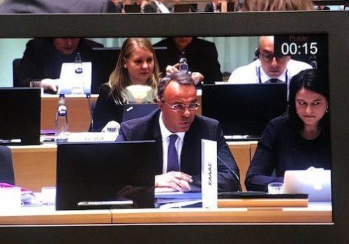Ομιλία του Υπουργού Οικονομικών στο πλαίσιο του ECOFIN στις Βρυξέλλες | 8.11.2019