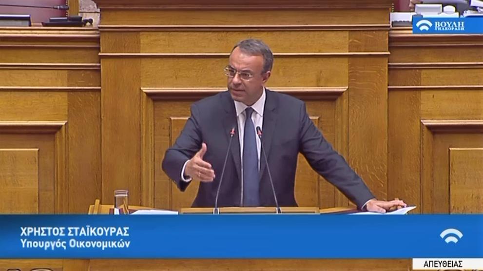 Ομιλία του Υπουργού Οικονομικών στην Ολομέλεια της Βουλής (video) | 14.11.2019