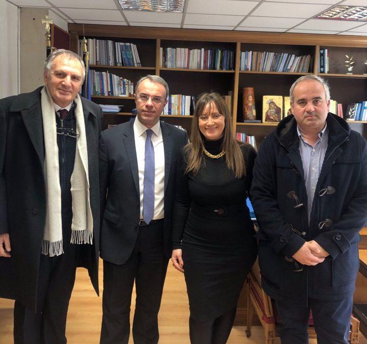 Συνάντηση Υπουργού Οικονομικών με με την Πανελλήνια Ένωση Συνδέσμων Εργοληπτών Δημοσίων Έργων | 17.1.2020