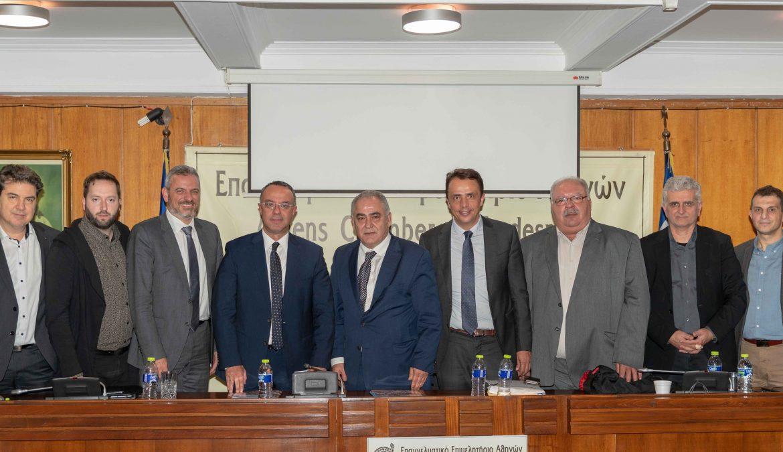 Ο Υπουργός Οικονομικών στο Επαγγελματικό Επιμελητήριο Αθηνών (video)   27.1.2020