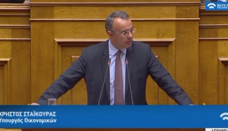 Ομιλία του Υπουργού Οικονομικών στη Βουλή για το σχέδιο νόμου «Ηρακλής» (video) | 12.12.2019