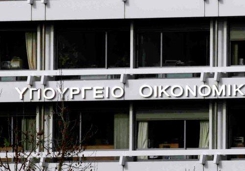 Απάντηση στη δήλωση της τομεάρχη Οικονομικών του ΣΥΡΙΖΑ κ. Έφης Αχτσιόγλου | 30.9.2020