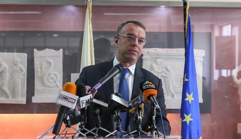 2η Τριμηνιαία Έκθεση προς τους πολίτες της Φθιώτιδας | 21.1.2020