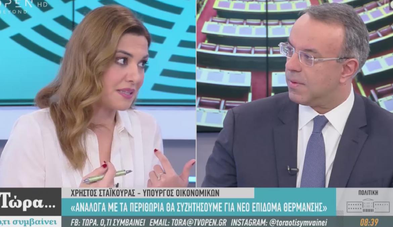 Ο Υπουργός Οικονομικών στο OPEN με τη Φαίη Μαυραγάνη (video) | 24.11.2019
