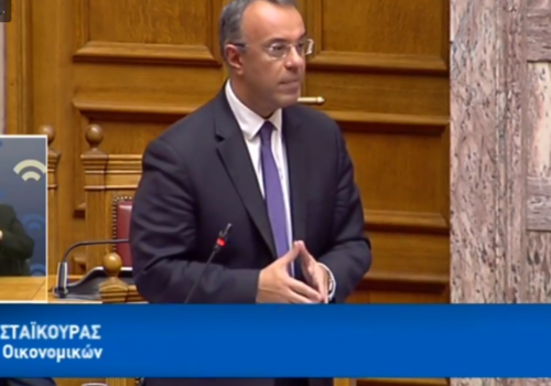 Παρέμβαση Υπουργού Οικονομικών στην Ολομέλεια της Βουλής | 6.12.2019