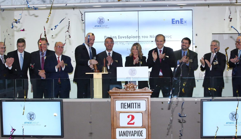 O Υπουργός Οικονομικών στην έναρξη της πρώτης συνεδρίασης του Χρηματιστηρίου Αθηνών (video) | 2.1.2020