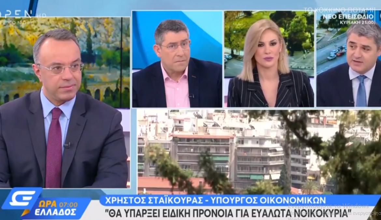 Ο Υπουργός Οικονομικών στην τηλεόραση του Open (video) | 30.1.2020