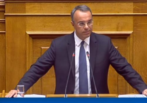 Η Ομιλία του Υπουργού Οικονομικών στην Ολομέλεια της Βουλής (video) | 5.12.2019