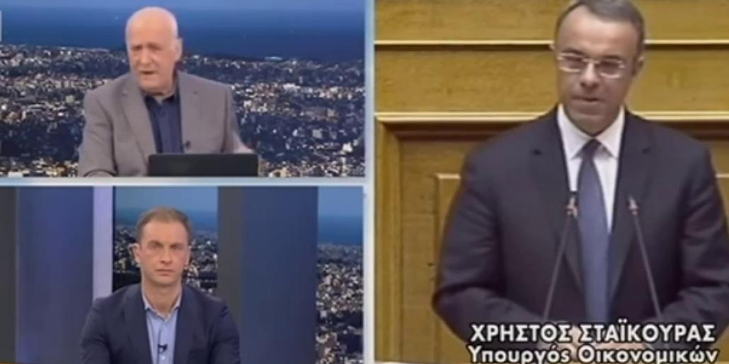 Ο Υπουργός Οικονομικών στον ΑΝΤ1 με τον Γιώργο Παπαδάκη (video) | 6.12.2019
