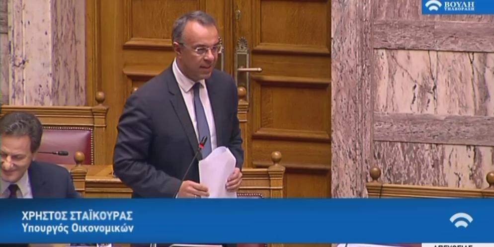 Παρέμβαση Υπουργού Οικονομικών στην Ολομέλεια για τον Προϋπολογισμό του 2020 | 16.12.2019