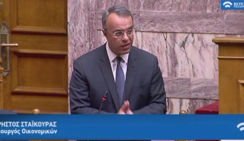 Η σημερινή Παρέμβαση του Υπουργού Οικονομικών στην Ολομέλεια | 17.12.2019