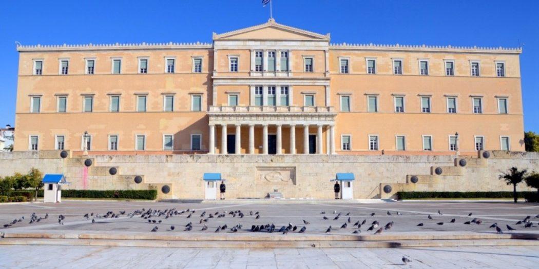 Ερώτηση σχετικά με αίτημα του Γυμνασίου Λιβανατών για έγκριση χρηματικού ποσού για τη βελτίωση υποδομών | 21.11.2018