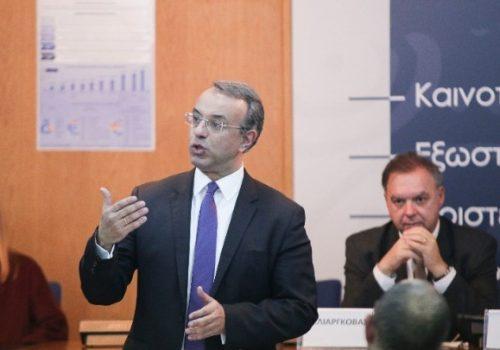 Χρ. Σταϊκούρας από Θεσσαλονίκη: Ο Προϋπολογισμός στοχεύει στην επίτευξη υψηλής και διατηρήσιμης μεγέθυνσης | 23.1.2020