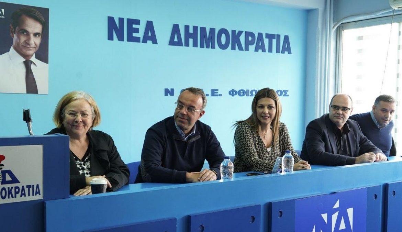 Στη ΝΟΔΕ Φθιώτιδας ο Χρήστος Σταϊκούρας (video) | 23.11.2019