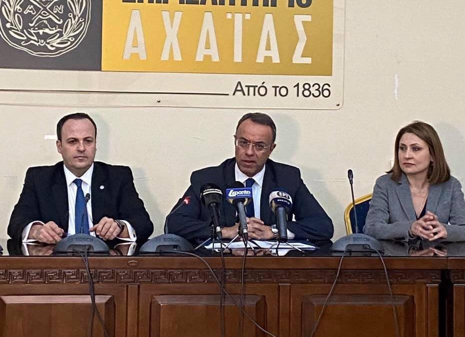 Ο Υπουργός Οικονομικών στο Επιμελητήριο Αχαΐας (φωτογραφίες, video)   7.2.2020
