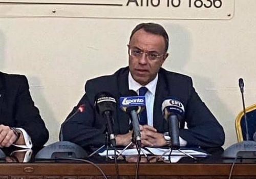 Ο Υπουργός Οικονομικών στο Επιμελητήριο Αχαΐας (φωτογραφίες, video) | 7.2.2020
