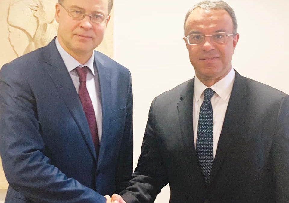 Συνάντηση Υπουργού Οικονομικών με τον Αντιπρόεδρο της European Commission | 18.2.2020