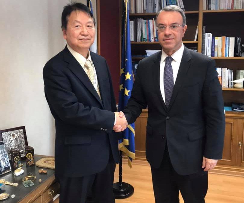 Συνάντηση Υπουργού Οικονομικών με τον Πρέσβη της Ιαπωνίας | 21.2.2020