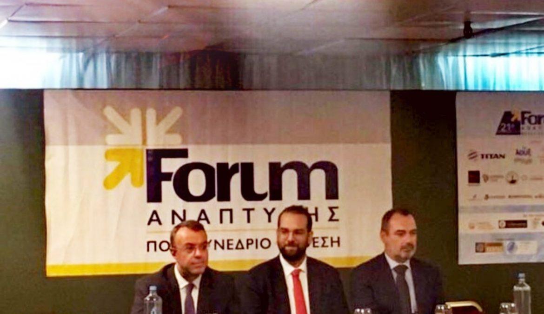 Ο Χρ. Σταϊκούρας σε Forum για την ανάπτυξη στην Πάτρα (video) | 24.11.2018