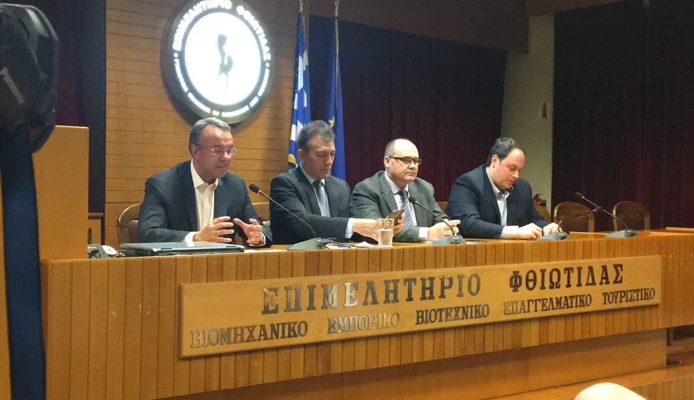 Ο Χρ. Σταϊκούρας στην εκδήλωση της ΝΟΔΕ Φθιώτιδας με τον Γιάννη Βρούτση (video) | 23.11.2018