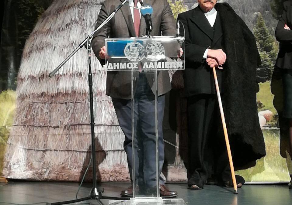 Χαιρετισμός Χρ. Σταϊκούρα στην εκδήλωση των Σαρακατσαναίων στη Λαμία (video) | 17.11.2018