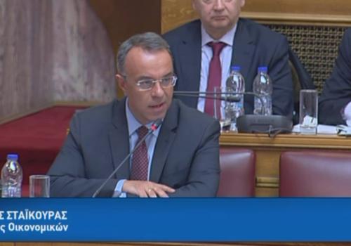 Τοποθέτηση Υπουργού Οικονομικών στην Επιτροπή Οικονομικών Υποθέσεων της Βουλής (video) | 4.2.2020