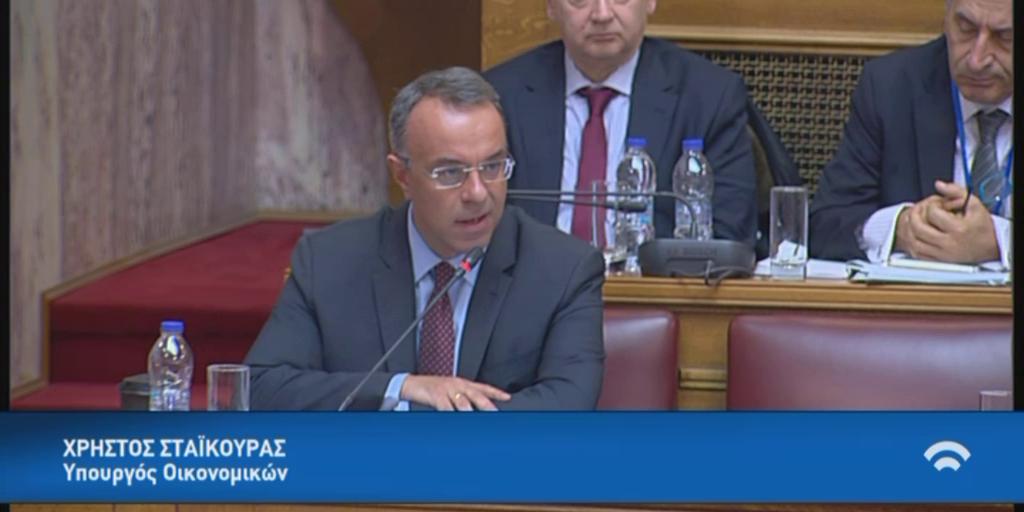 Τοποθέτηση Υπουργού Οικονομικών στην Επιτροπή Οικονομικών Υποθέσεων της Βουλής (video)   4.2.2020
