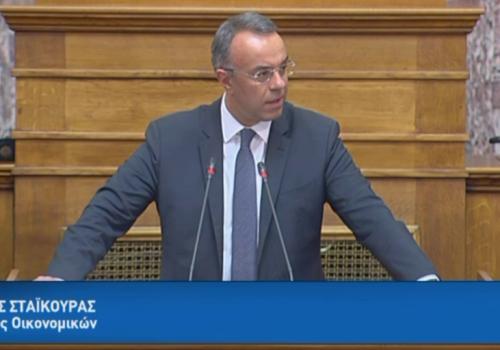 Ομιλία Υπουργού Οικονομικών στη Βουλή (video) | 6.2.2020