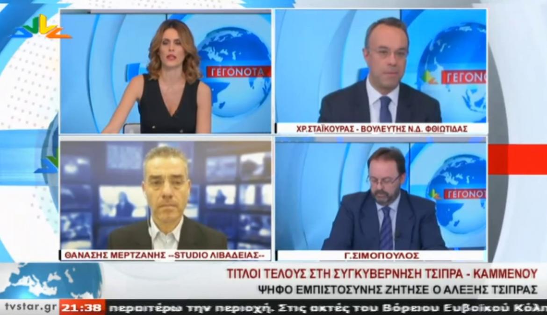 Ο Χρ. Σταϊκούρας τηλεφωνικά στο Star Κεντρικής Ελλάδας για τις πολιτικές εξελίξεις | 13.1.2019
