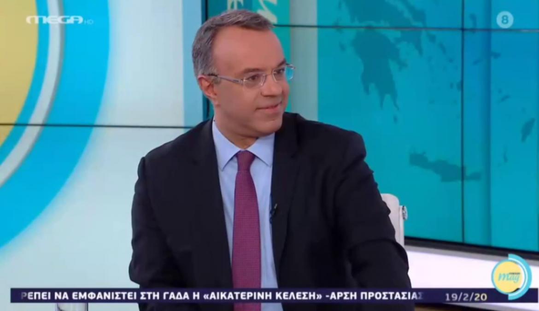 Στο MEGA ο Υπουργός Οικονομικών (video)   19.2.2020