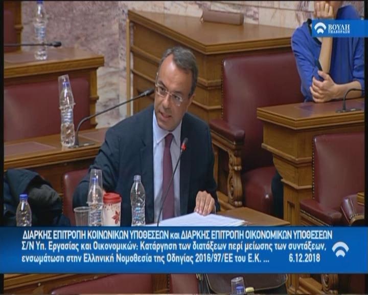 Τοποθέτηση στις Επιτροπές της Βουλής για την ακύρωση περικοπής συντάξεων (video) | 6.12.2018