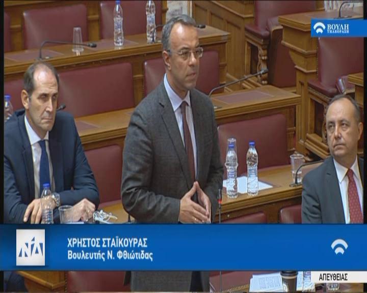 Απάντηση Χρ. Σταϊκούρα στον κ. Τσακαλώτο για τον Προϋπολογισμό (video, Επιτροπή Βουλής) | 27.11.2018