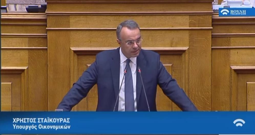 Ομιλία Υπουργού Οικονομικών στο Σ/Ν του Υπουργείου Εργασίας για την Ασφαλιστική Μεταρρύθμιση (video) | 27.2.2020