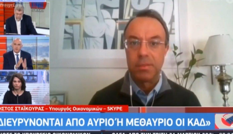 Ο Υπουργός Οικονομικών στο Mega (video) | 29.3.2020