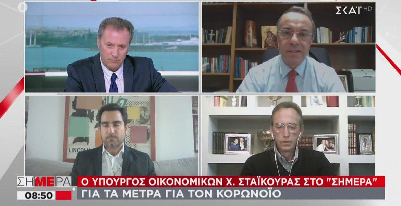 Ο Υπουργός Οικονομικών στον ΣΚΑΪ (video) | 26.3.2020