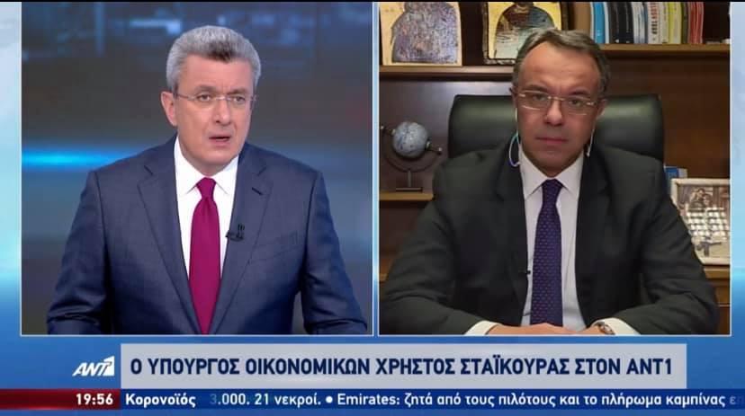 Ο Υπουργός Οικονομικών στον ΑΝΤ1 με το Νίκο Χατζηνικολάου (video) | 18.3.2020
