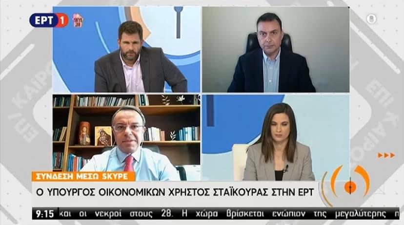Ο Υπουργός Οικονομικών στην ΕΡΤ: «Βοηθάμε στοχευμένα όσους πλήττονται» (video) | 19.3.2020