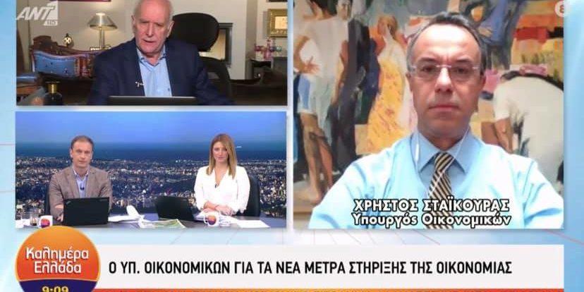 Ο Υπουργός Οικονομικών στον ΑΝΤ1 με τον Γιώργο Παπαδάκη (video) | 31.3.2020