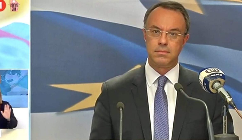 Δήλωση του Υπουργού Οικονομικών για τις σημερινές αποφάσεις του Ecofin (video) | 23.2.2020
