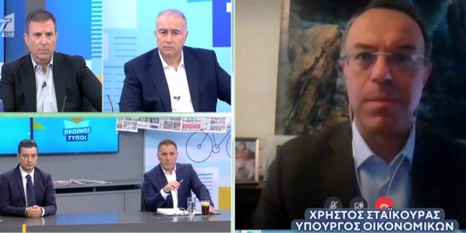 Ο Υπουργός Οικονομικών στον ΑΝΤ1 (video) | 28.3.2020