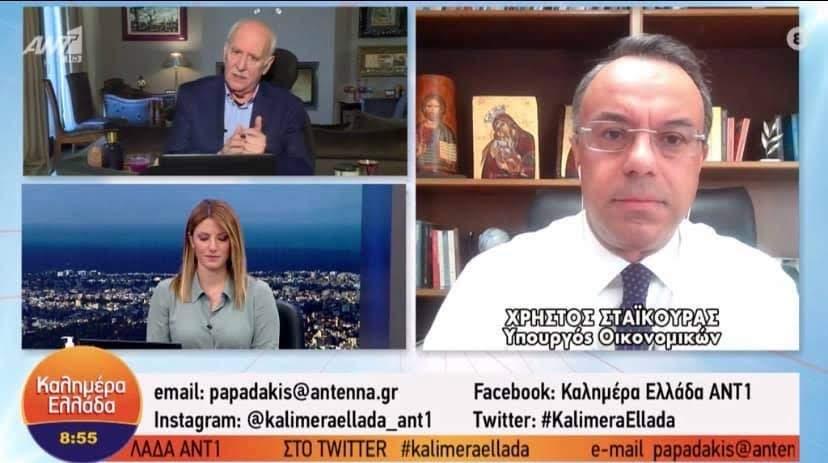 Ο Υπουργός Οικονομικών στον ΑΝΤ1 (video) | 24.3.2020