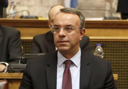 Τοποθέτηση του Υπουργού Οικονομικών στην Ειδική Μόνιμη Επιτροπή Θεσμών και Διαφάνειας της Βουλής | 10.12.2020