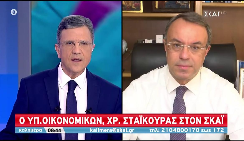 Ο Υπουργός Οικονομικών στον ΣΚΑΪ με τον Γ. Αυτιά (video) | 15.3.2020