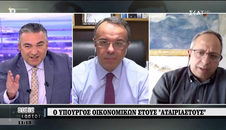 Ο Υπουργός Οικονομικών στον ΣΚΑΪ (video) | 17.3.2020