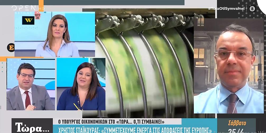 Ο Υπουργός Οικονομικών στο Open με τη Φαίη Μαυραγάνη (video)   25.4.2020