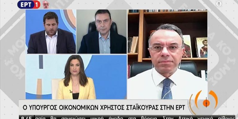 """Συνέντευξη του Υπουργού Οικονομικών στην ΕΡΤ """"Από τις Έξι""""   13.4.2020"""